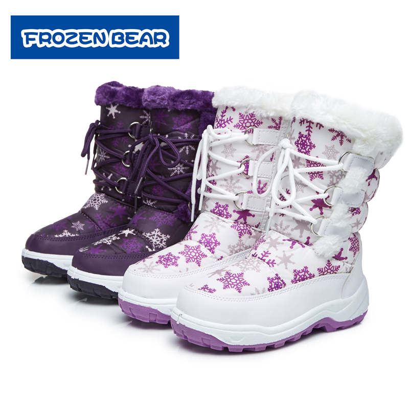 Frozenbear winter girls boy with leather ankle snow boot ...
