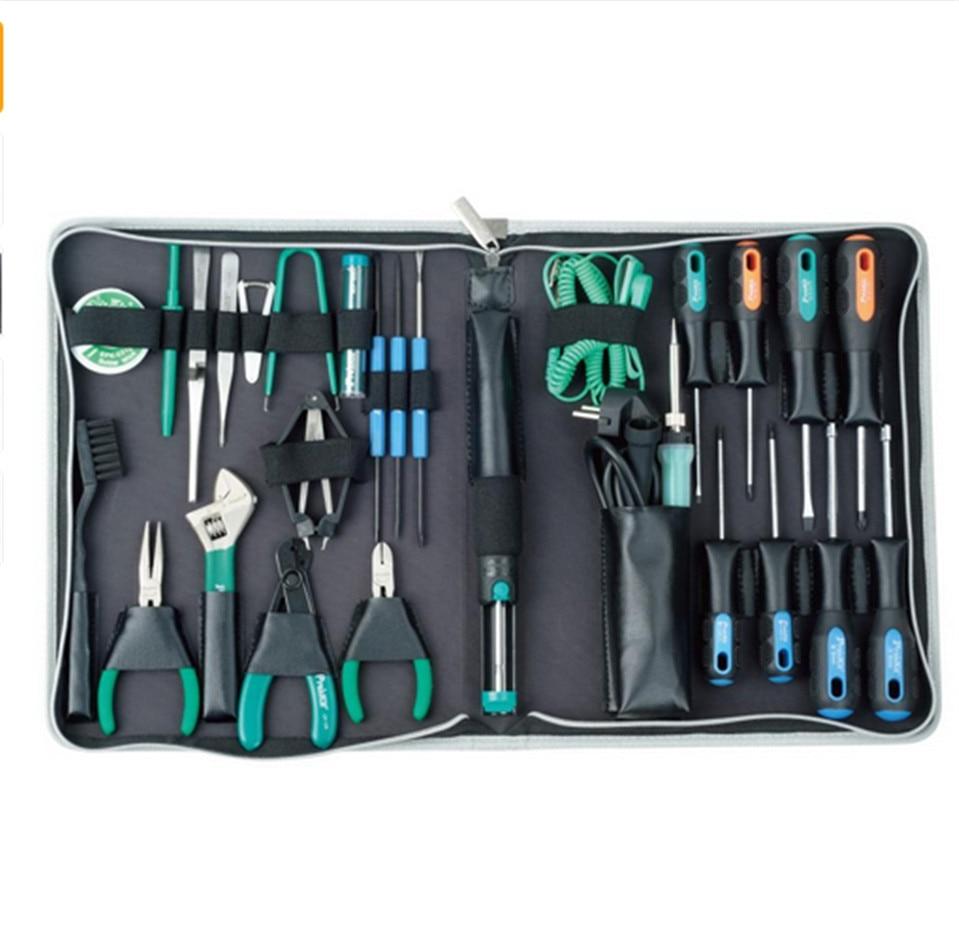 Buy Free shipping Brand ProsKit PK-2088B PC Service Kit (220V/Metric), Computer Tool Kit, Repair Kit, Hand Tools PC Repair Tools
