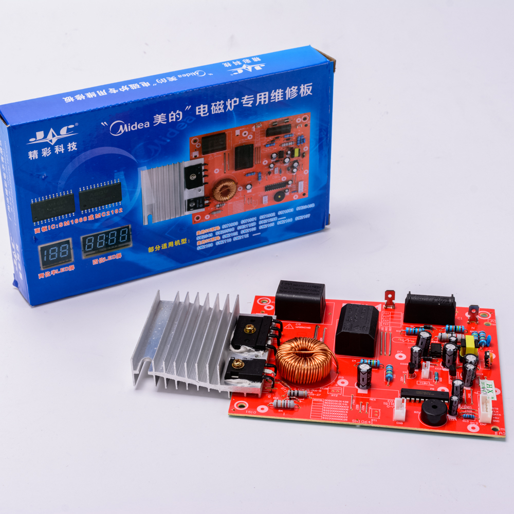 Universal Induction Furnace Special Maintenance Board Led Screen Cooker Circuit Pcb