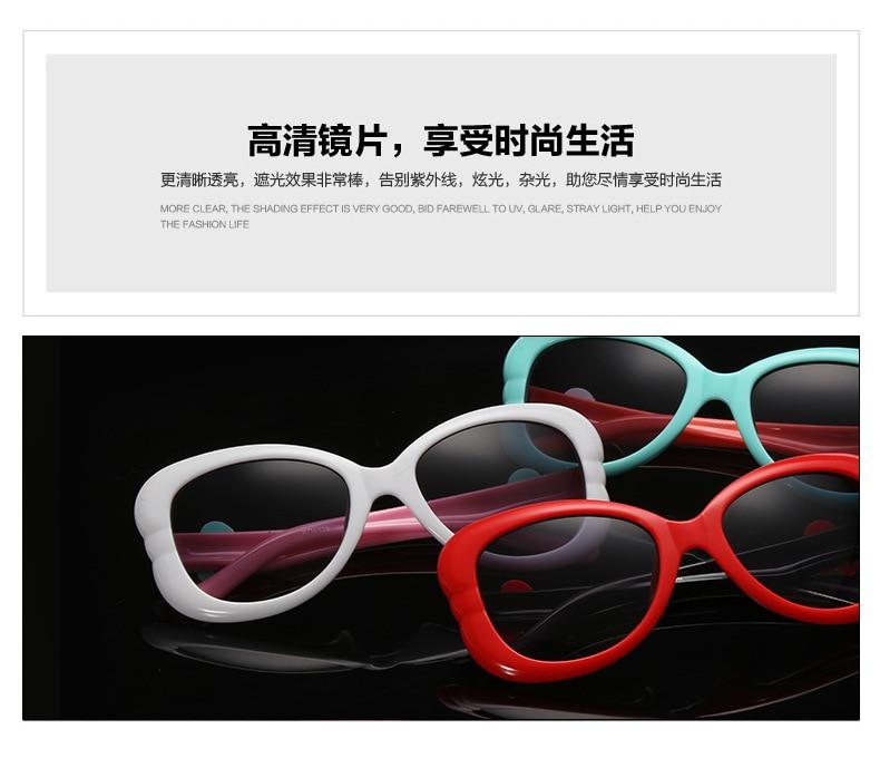 2018 Sunglasses Kids Casual Comfort Simple Glasses Green Anti-Reflection Oculus De Sol Masculino Brand Kids Photochromic uv400