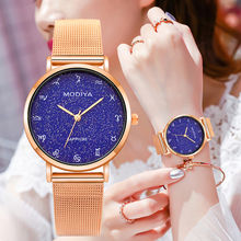 Luxury Rose Gold Women's Watch  Mesh Ladies Quartz Wristwatch Starry Sky Women Watch feminino montre femme aesop tungsten steel watch women rose gold bracelet quartz wristwatch elegant thin ladies clock montre femme relogio feminino