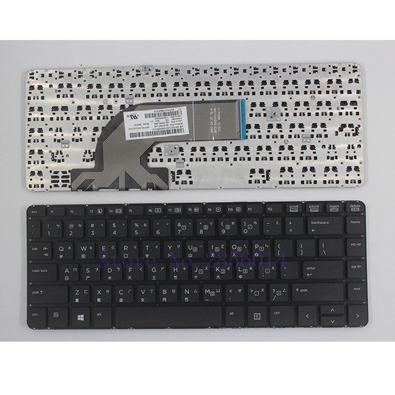 For HP Pavilion 640 440 445 G1 G2 640 645 430 G2 TW/UK/US black laptop keyboard laptop keyboard for hp 345 g2 g14 a000 series black without frame and backlit tw simplified chinese