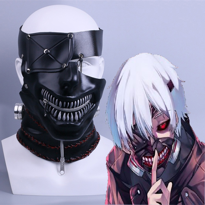 Anime Tokyo Ghoul Cosplay Mask Ken Kaneki Cosplay Mask Halloween Christmas Party Gift