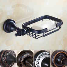 Oil Rubbed Bronze Bathroom Kitchen Soap Dish Wall Mount Brass Shower Soap Holder 5 styles