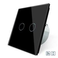 Vender OS-02WR-2 de interruptor de cortinas a distancia inteligentes para hogar táctil estándar de 2017 UE con Panel de cristal negro de lujo