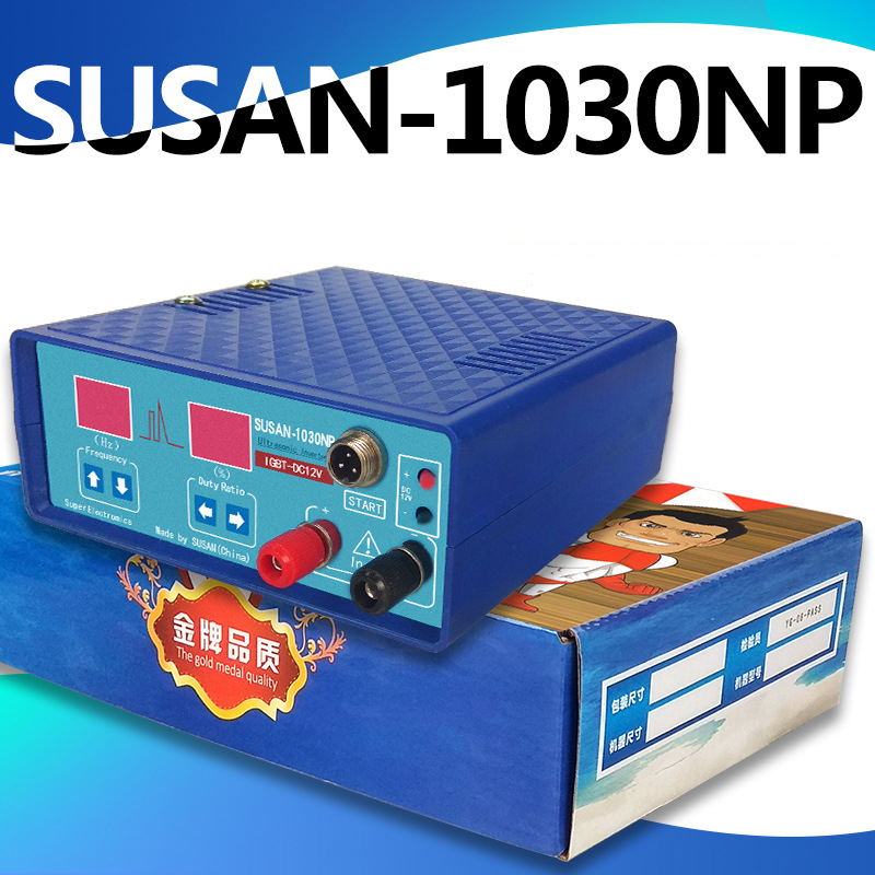 DC12V ultrasons onduleur électrique pêcheur poisson choc IGBT CNC booster kit SUSAN-1030NP Y