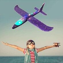 Ручной бросок Самолет EPP пена Открытый Запуск планер самолет детские игрушки 48 см интересный Запуск метания Инерционная модель подарок Забавный