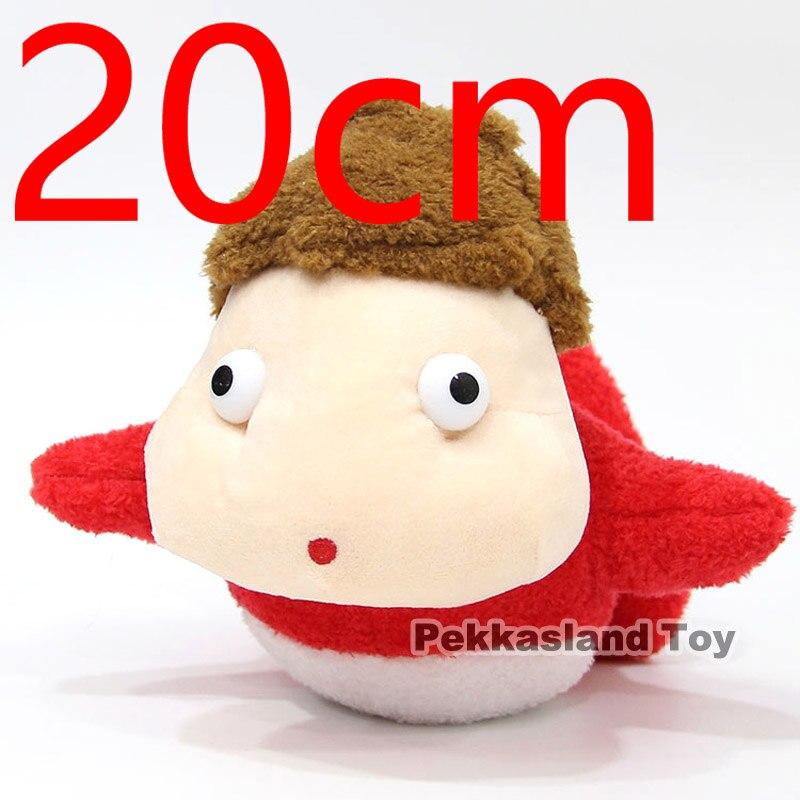 Ponyo On The Cliff Kawaii Ponyo Plush Toy Soft Stuffed Doll 20cm