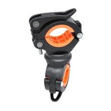 Вращающийся на 360 градусов многофункциональный держатель для велосипедного фонаря вращение на 360 градусов многофункциональный зажим другие продукты