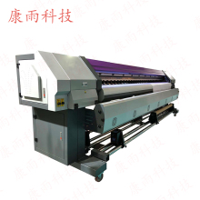 Large Format Printing Printer Equipment 3.2 Meters Outdoor Eco Solvent Printer Machine With Two Dx5 dx7 5113 xp600 Head high quality hoson dx5 double head board of zhongye large format printer