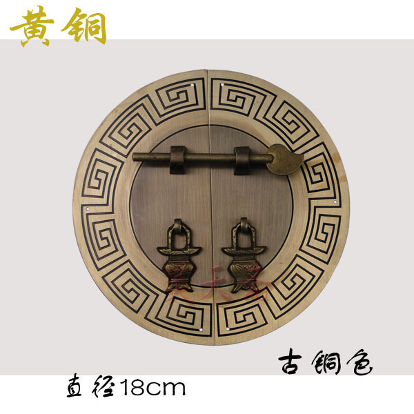 [Haotian vegetarian] Chinese antique copper fittings door handle Ruyi HTB-210 furniture copper handle [haotian vegetarian] chinese classical furniture antique classic antique copper fittings copper wishful handle htc 269