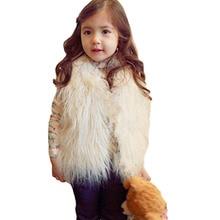 2016 New Fashion Children Outerwear Girls Waistcoat Designer Kids Vest Girl's Jacket Fur Vest for Girl Spring Autumn Winter Vest