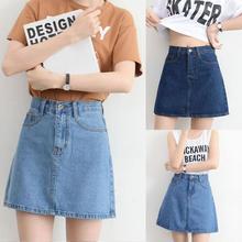 Women Summer Fashion Sweet Denim Short Skirt High Waist Thin Cowboy A-type Safety Anti Emptied Skirt Female Blue/Black