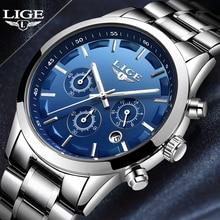 купить LIGE Mens Watches Top Brand Luxury Waterproof 30M Date Quartz Watch Man Full Steel Sport WristWatch Clock Relogio Masculino по цене 1627.63 рублей