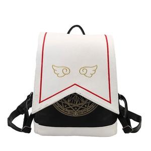 Image 1 - Kadın sırt çantası sıcak satış moda işlemeli kanatları yüksek kaliteli kadın omuzdan askili çanta PU deri kızlar için sırt çantaları mochila