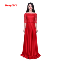 Zipper Style Evening Dress2017 New Arrival Fashion Formal Black Long Red Color