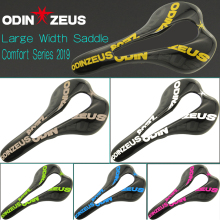 OdinZeus Hot Sale Colorful Top-level Mountain Bike Full Carbon Comfortable Widened Saddle/Road/MTB Bicycle Saddle Seat