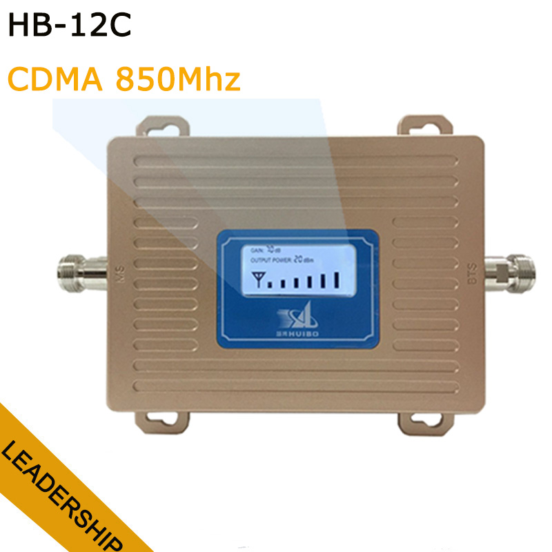 HUIBO HB-12C CDMA 850Mhz Cell Phone Mobile Phone Signal Repeater Booster With LCD Display 70db 23db