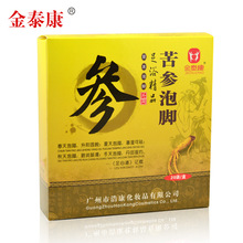 Bitter ginseng powder bubble foot charge Chinese medicine bubble foot powder
