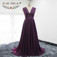 Rose Moda V Neck Purple Floor Length Mother of the Bride Dress Cap Sleeves Lace MOB Dresses Illusion Lace Back Plus Size 2018