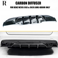 C63 диффузор FD из углеродного волокна  губа на задний бампер для Mercedes Benz W205 Sedan S205 Wagon C63 & C63s Amg (не подходит для 2 дверей)