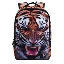 6e2470041d 2017 New Arrival Fashion Animal Tiger Lion Backpack Children School Bags  For Teenager 3D Travel Bag