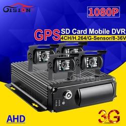 4CH H.264 AHD karta SD samochód autobus ciężarówka Dvr 3G GPS Online mobilne zestawy Mdvr z 4 sztuk zewnętrzna noktowizor kamera samochodowa darmowa wysyłka|Systemy nadzoru|   -
