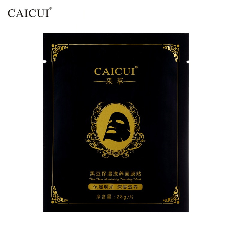 caicui black mask cleansing purifying pores mascara facial face skin care moisturizing whitening collagen peeling beauty