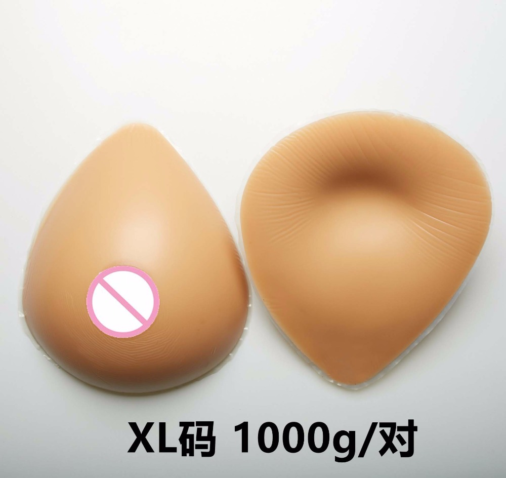 free shipping artificial silicone breast forms for cross dressing deep cleavage fake bra male transgender 3600g pair beige color 1pair 1000g D cup Tan realistic fake Bust pads Dark artificial silicone breast forms faux seins for transgender cross dresser
