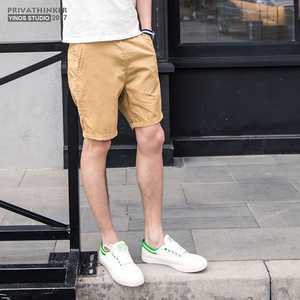 PRIVATHINKER Summer Male Shorts Fitness Cotton Bermuda