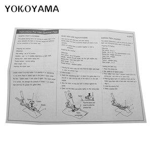 YOKOYAMA швейная машина оверлочная прижимная лапка 6 костюмов кружевная Резиновая лента зажим изогнутая Складная Многофункциональная Бытовая