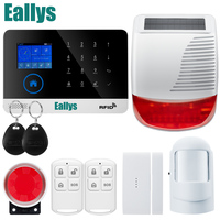Security WIFI GSM Alarm Systems WIFI GSM Wifi Automation GSM Alarm System Home Protection WIFI GSM