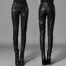 Autumn and winter female new fashion Pu leather with velvet pencil pants Slim leggings thicker plus cashmere warmth pants w1813