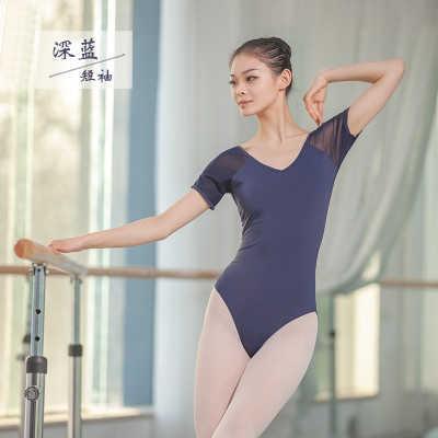 黒/ブルー/グリーン大人のバレエレオタードバレリーナレースボディスーツガールズダンス衣装バレエレオタードのための服