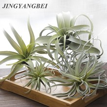 Artificial Air Grass Hair planting pineapple Fake Plastic Plant Vine Hanging Leaves Rattan Home Wedding Wall Garland Decoration