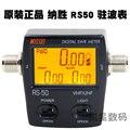 RS50 стоящий счетчик волн измеритель мощности УФ двойной сегмент SWR часы радио антенна измерительный инструмент