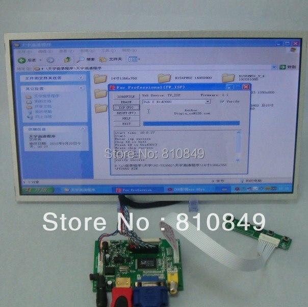 HDMI+VGA+2AV Driver board+14inch 1366*768 lcd panel HT140WXB/BT140XW02/LP140WH1  LTN140AT02 LTN140AT07 LP140WH1HT140WXB