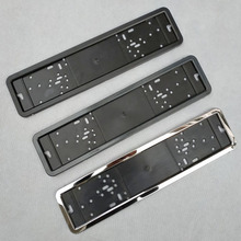 1pcs רכב לוחית רישוי מסגרת מתכת ופלסטיק מסגרת לוחית רישוי המכונית מסגרת מספר צלחת מחזיק Fit האיחוד האירופי