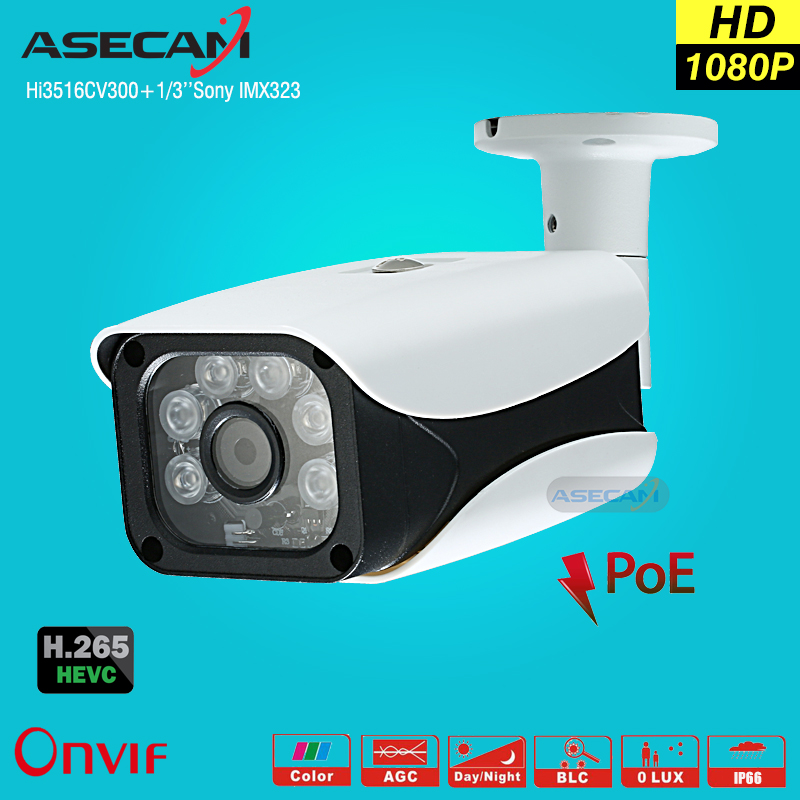 New HD 1080P H.265 IP Camera Onvif IMX323 Bullet Waterproof CCTV Outdoor 48V PoE Network Array 6* LED IR Security Camera wistino cctv camera metal housing outdoor use waterproof bullet casing for ip camera hot sale white color cover case