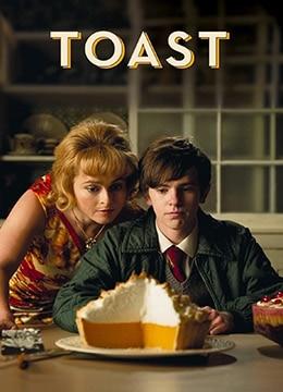 《吐司》2010年英国剧情,喜剧,同性电影在线观看