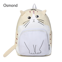 New Cute Cat Backpack For Women Backpacks Printing Backpack School Bags For Girls Mochila Bags 2016