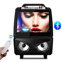 цены Bluetooth 15 inch screen trolley speaker speakers high power audio FM radio portable TF USB MP3/4 player charging video machine