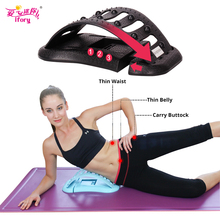Ifory New Body Massager Back Stretcher Massage Magic Lumbar Support Waist Neck Relax Mate Pain Relief Lumbar Disc Herniation multifunctional aberration massage rods lumbar lumbar vertebral massage body whole body electric massager massage