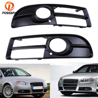 POSSBAY Front Lower Grilles Car Bumper Fog Light Covers for Audi A4 B7 Sedan/Avant/Cabriolet 2005 2006 2007 2008 2009 Grill Vent