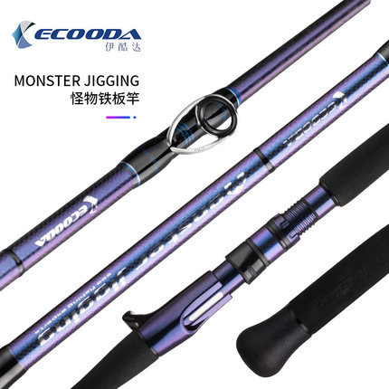 New ECOODA Monster Jigging Rod Full Fuji Parts Single Section EMJ 1 55m 1 6m 1
