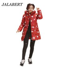 2016 wome winter Star glasses Printing feather padded long section thick down cotton jacket female new warm large sizes coat