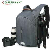 CAREELL C3073 Waterproof and lightweight multi-function camera bag shoulder SLR professional backpack