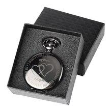 Я хочу, чтобы я мог повернуть время назад Тема Ретро Черный Гладкий Кварц Уникальный выгравированы Пользовательские Любовь карманные часы с 30 см цепи Подарочная коробка