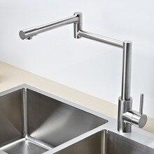 Нержавеющая сталь пот наполнителя кухня бар раковина кран, матовый никель, двойной совместных swing Arm, горячей и холодной воды, можно сложить