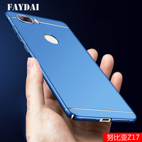 FAYDAI For ZTE Nubia Z17 Case Luxury Hard Back Protecter Cases Plastic Matte PC Cover Case